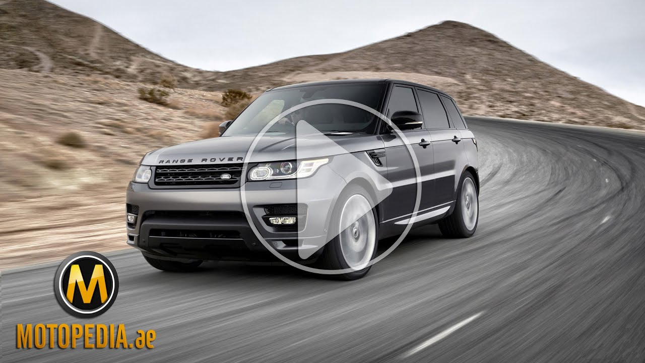 2014 Range Rover Sport review تجربة رنج روفر سبورت 2014 Dubai