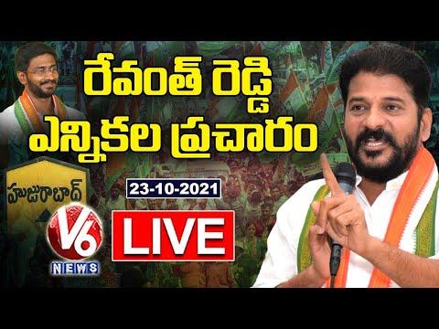 PCC Chief Revanth Reddy LIVE | Balmoor Venkat | Huzurabad Election Campaign | V6 News