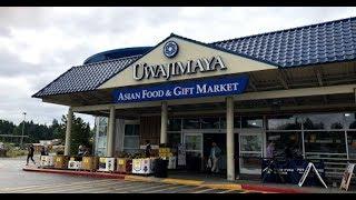 Uwajimaya
