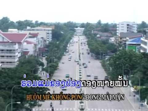 Ha Noi - Vientiane