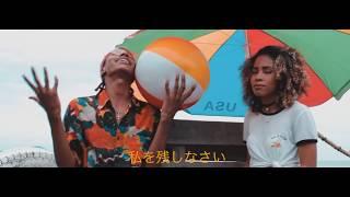 K-RAK - TBT - ( Video Oficial )