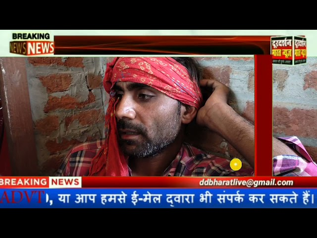 मकान मालिक के बेटे को चोर ने मारी गोली,आक्रोशित ग्रामीणों ने भी चोर की पीट-पीटकर की हत्या