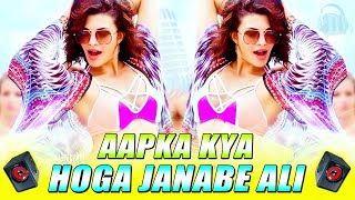 Aapka Kya Hoga Janabe Ali Dj Remix (Dhanno) Housefull | Apni To Jaise Taise Song | Dj Mudassir Mix