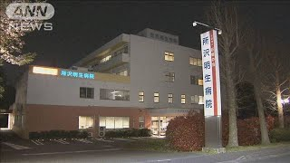 埼玉県で14人感染 医療従事者も 院内感染発生か(20/04/07)