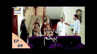 Chandni Begum Episode 69 - 16th January 2018 - ARY Digital Drama