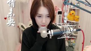 醉醉 - 情未央 - YY神曲