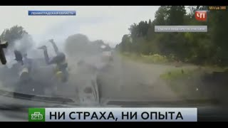 Смертельная авария на трассе в Ленинградской области попала на видео