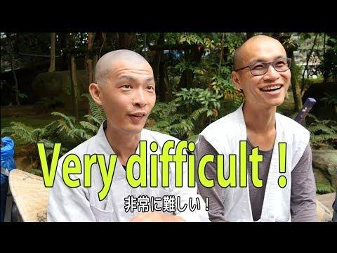 台湾僧侶が【外国人遍路が感じた2大問題点】を力強く語った!私達に何ができるの? 四国遍路