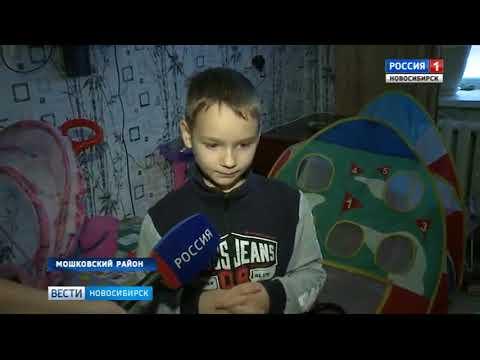 Жители поселка Октябрьский в Мошковском районе жалуются на холод в квартирах