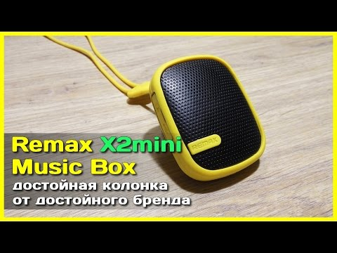 Remax X2mini Music Box - Decent speaker from a decent brand