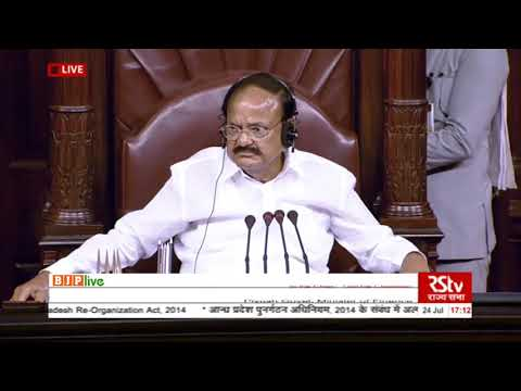 Shri Piyush Goyal on Andhra Pradesh Re-Organization Act, 2014 in Lok Sabha