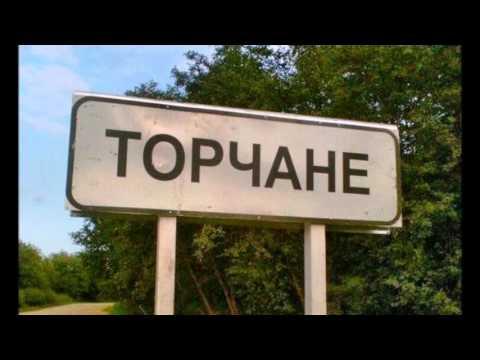 Самые смешные и странные названия городов России