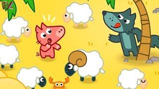 МАЛЫШ ПАНГО И Овечки Волк Украл Овец Развлекательное Видео Для Детей