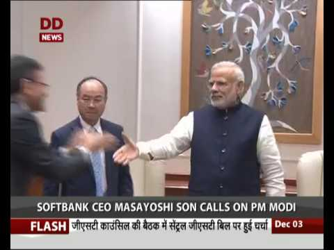SoftBank Chairman and CEO Masayoshi Son Meets PM Narendra Modi