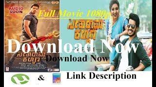 Seetharama Kalyana Hindi Dubbed Movie Full Movie 1080p Download Link Mobile & µTorrent