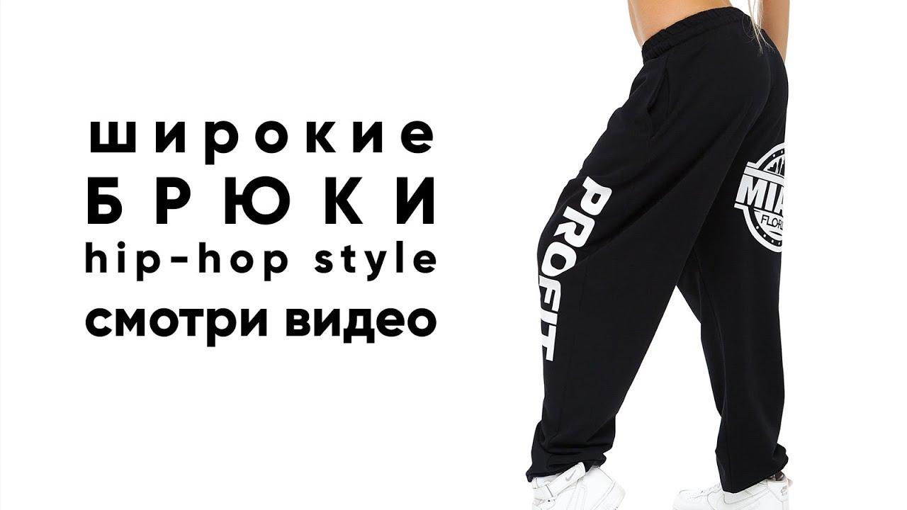 Магазин уличной и хип хоп одежды от ведущих производителей с доставкой по всей россии и странам снг. Штаны skills classic sp синие. 2 200. 00.