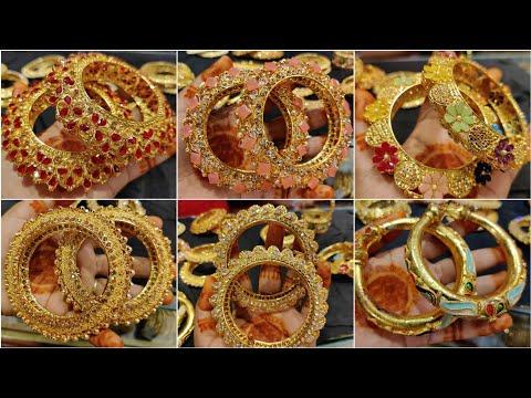 ডিজাইনার গোল্ড প্লেটেড কংকন কালেকশন /Designer bangles collection buy.