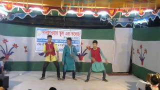 Alga korogo khopar badhon remix (Nazrul shongeet) by Sunflower School And College Uttarkhan Branch