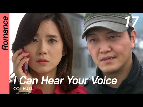 [EN] 너의목소리가들려, I Can Hear Your Voice, EP17 (Full)