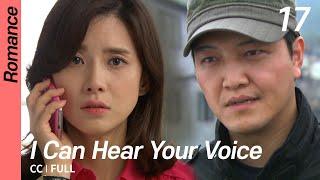 너의목소리가들려 I Can Hear Your Voice EP17