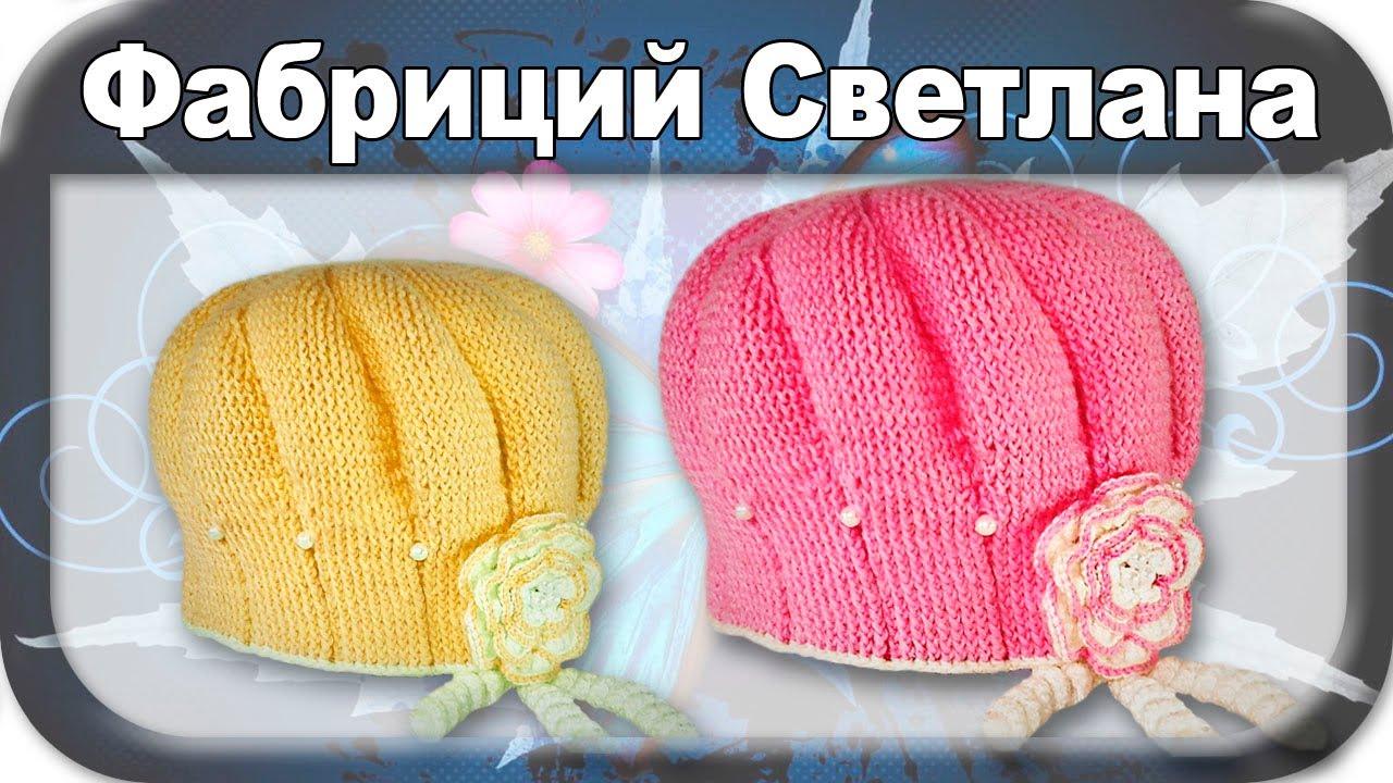 схема вязания берета мотылек