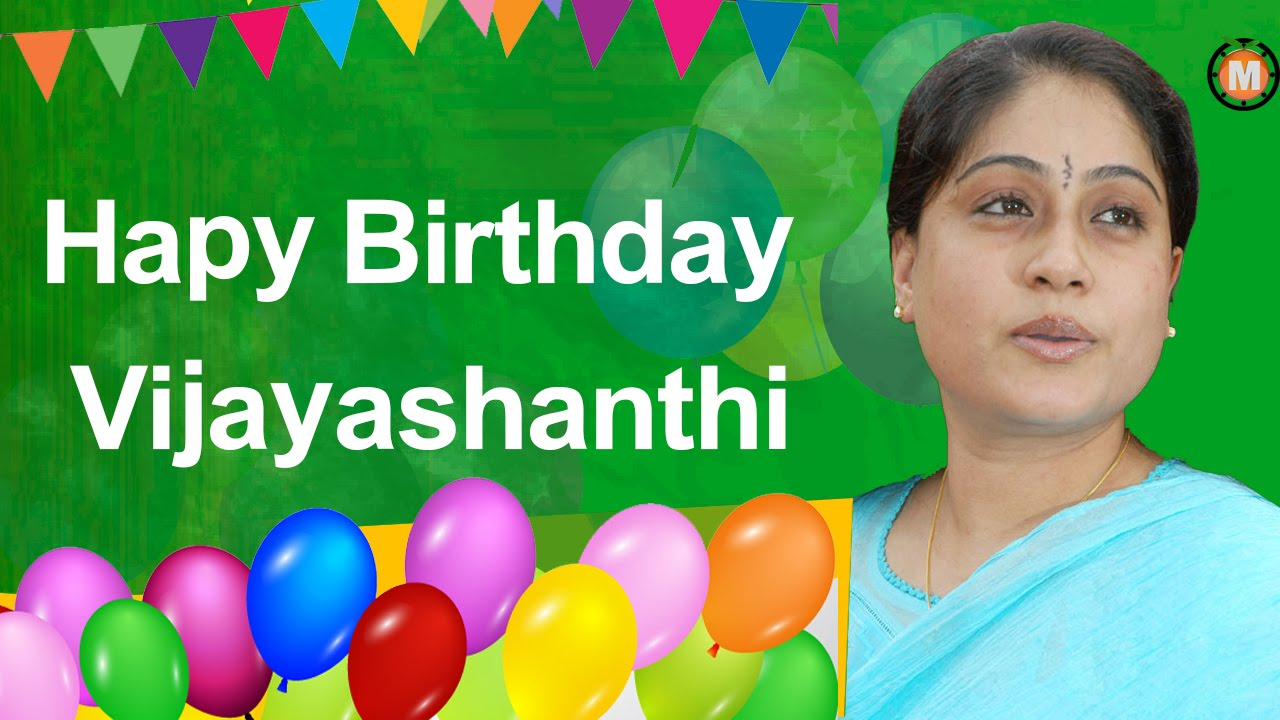 Happy Birthday To Lady Superstar Vijayasanthi || TNILIVE Telugu Movies