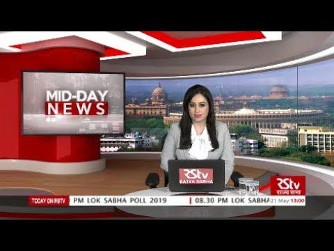 English News Bulletin – May 21, 2019 (1 pm)
