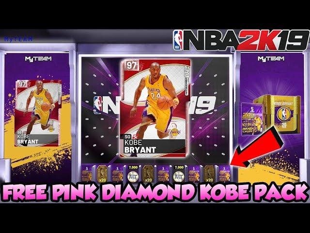 NBA 2K19 FREE PINK DIAMOND KOBE BRYANT PACK LOCKER CODE WITH KOBE, FREE TOKENS AND FREE MT IN MYTEAM