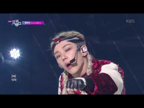 SAVAGE (삐딱선) - A.C.E (에이스) [뮤직뱅크 Music Bank] 20191101