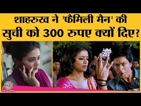The Family Man fame Priyamani ने Shahrukh Khan और Chennai Express से जुड़ा मस्त trivia बताया