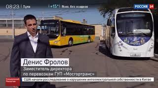 Городские технологии. Высокое напряжение. Специальный репортаж Дмитрия Щугорева