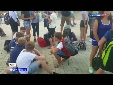 Армянск: причины запаха в городе