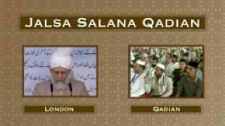 Nazms (Poems) from Jalsa Salana Qadian 2009 - Part 4/7
