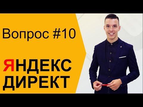 Как авторизоваться в парсере Словоеб в Яндекс Директ? Парсер для Яндекс Директ.