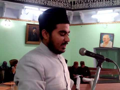 Abdullah Azzam in Emergency GBM at Union Hall on Admission Scam