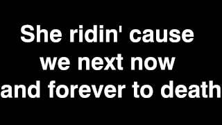 Ride Out(Lyrics) - Kid Ink, Tyga, Wale, YG, Rich Homie Quan