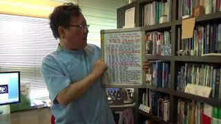 김일봉 원장 동영상 초음파 증례토의(451)-①양측 간…