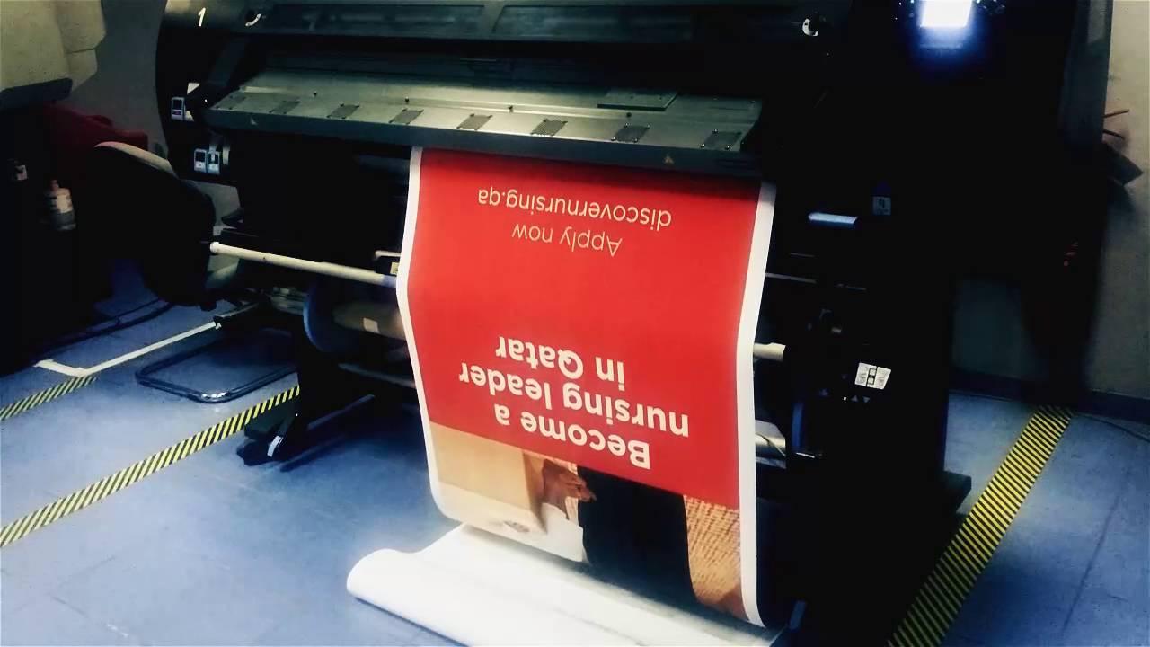Digital Print Center