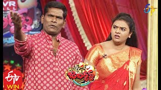Chammak Chandra Performance | Jabardasth | Double Dhamaka Special | 31st January 2021| ETV  Telugu