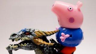 Мультфильмы для детей Свинка Пеппа ДЖОРДЖ и ДИНОЗАВР. Мультики 2016