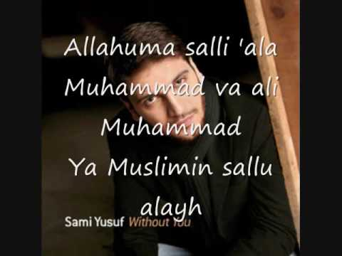 sami youssef asma allah