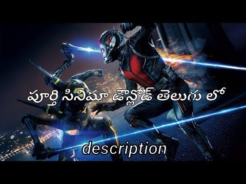 Download letest Hollywood Telugu dubbed movie Ant Man 1 (2015) full movie Telugu orginal Audio downlod