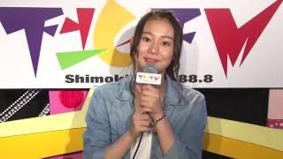 2016年9月8日放送 アシスタントMC:松本 慈子(SKE48 Team S) FRESH by...
