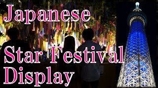 A short video on the Japanese Star Festival called Tanabata. Enjoy ...
