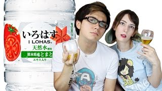 OMG JAPAN: Tomato Water and Beer for Children