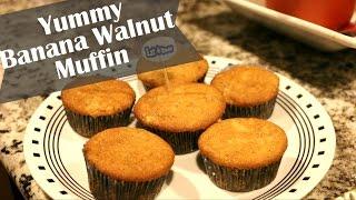 Eggless Banana Walnut Muffin Recipe | Healthy Snacks for Kids | Kavya K