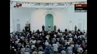 Friday Sermon 28th September 2007 (Urdu)