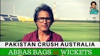 Pakistan Crush Australia | Abbas bags 10 wickets | Pak V Aus | 2nd Test Day 4