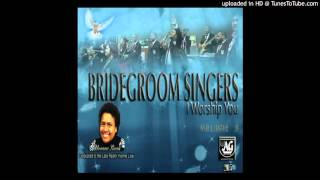 BrideGroom Singers - Rui Talei (Fijian Gospel 2015 / 2016)