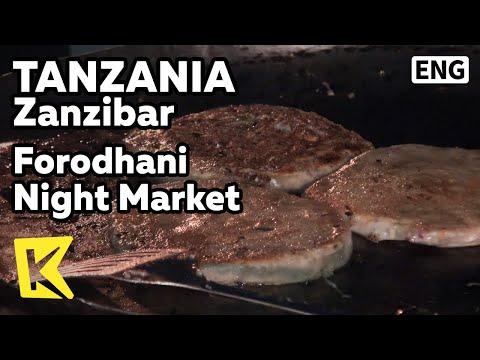 【K】Tanzania Travel-Zanzibar[탄자니아 여행-잔지바르]포로다니 가든 야시장/Forodhani Night Market/Food/Square